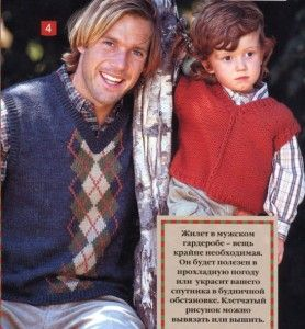 вязание спицами мужской жилет