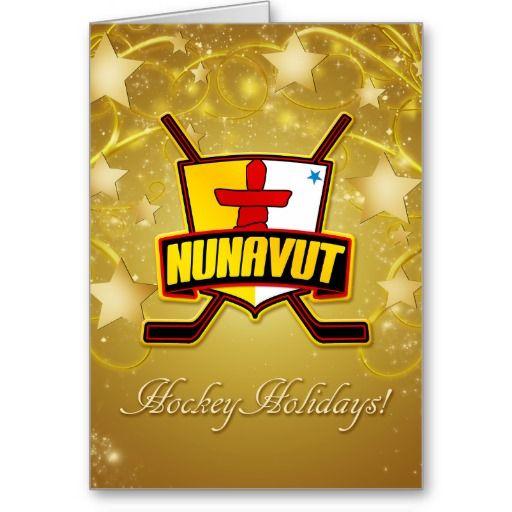 nunavut national holidays