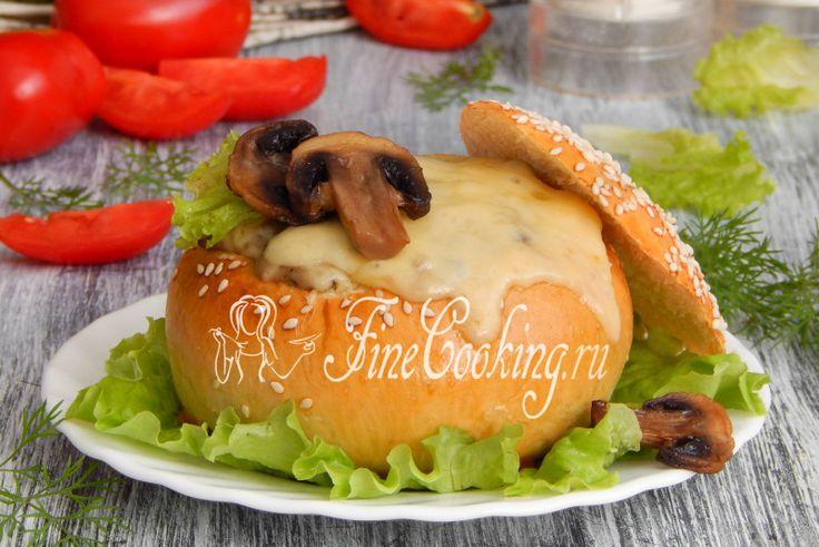 Жюльен в булочке - рецепт с фото