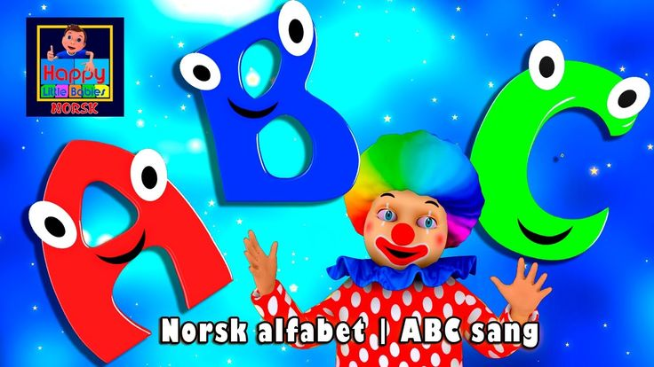 Norsk alfabet | ABC sang | Alfabetsang | Norwegian Alphabet Song | Norsk...