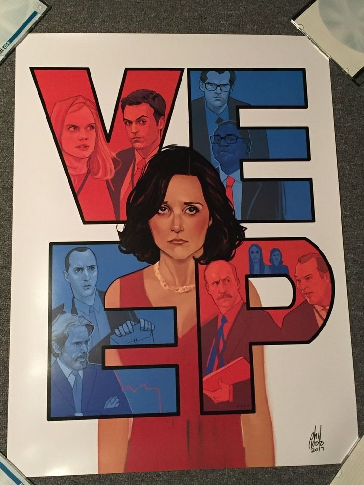 #art Phil Noto x Veep Signed Poster Print Rare South by Southwest SXSW HBO Season 6 please retweet