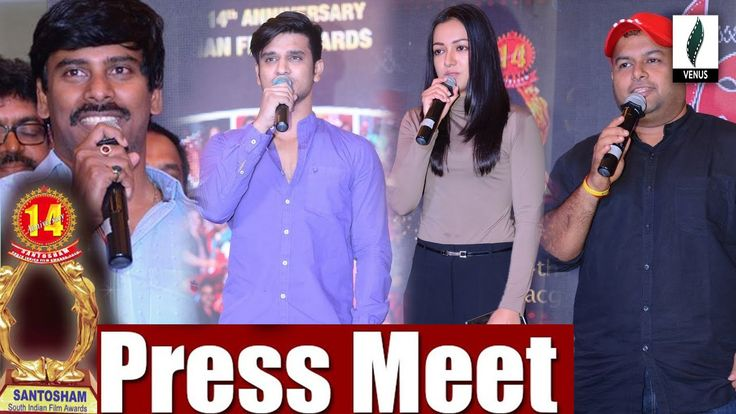 Santosham Awards Press Meet ||  Nikhil,Catherine Tresa, Thaman- Venusfil...