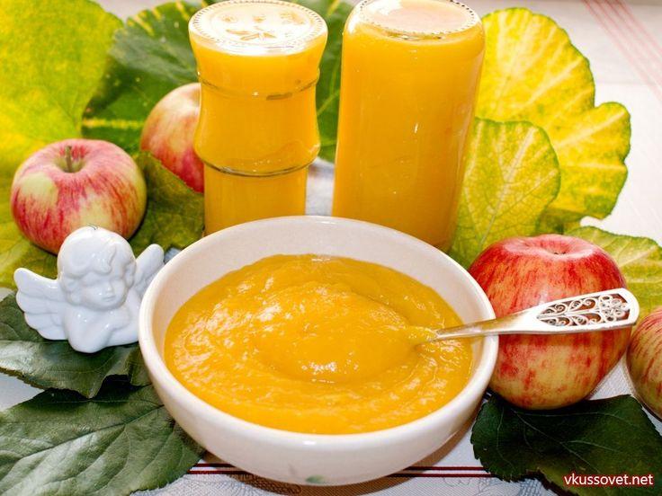 Тыквенно – яблочное пюре