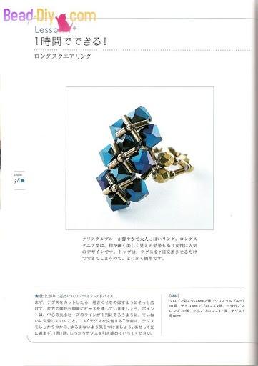 Beads Story - Siska Ho - Picasa Web Albums