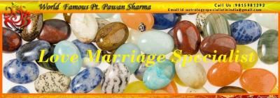 Love marriage specialist 7,000 INR