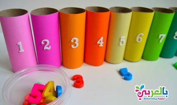 اصنعي بنفسك 10 العاب منتسوري لطفلك باستخدام رول المناديل والكرتون Toilet Paper Crafts Paper Crafts For Kids Toilet Paper Roll Crafts