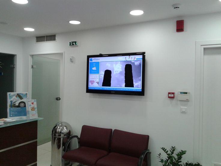 Εγκατάσταση δικτύου ψηφιακής σήμανσης στο διαγνωστικό κέντρο Affidea.