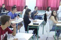 Πιερία: Οι ημερομηνίες των φετινών εξετάσεων σε γυμνάσια κ...