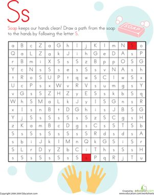 Kindergarten Mazes The Alphabet Worksheets: Letter Maze: S