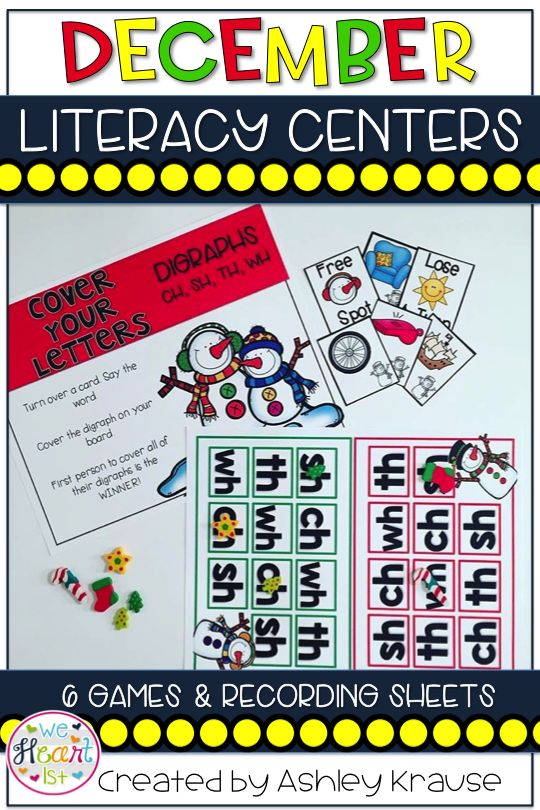 Looking for some engaging DECEMBER literacy centers that your students will LOVE? Then this unit is PERFECT for your class! These stations are perfect for LA rotations, center, intervention groups, small group reading groups, morning work, fast finishers, and more!!  It includes 7 literacy centers focusing on the following skills:  1. Real Vs Nonsense  2. Cover Your Digraph game - ch, sh, wh, th 3. Noun/Verb Sort 4. CVC-E/Silent E Race Game 5. Sentence reading and matching 6. Singular/Plural