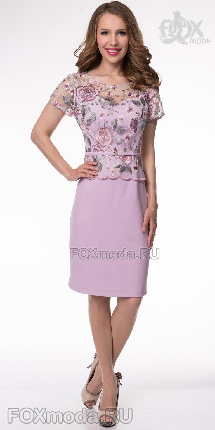 Нарядное женское платье верх кружево с баской Roxana #нарядноеплатье #foxmoda https://foxmoda.ru/novye-postupleniya-v-magazine-foxmoda-ru/naryadnoe-zhenskoe-plate-verh-kruzhevo-s-baskoy&new=1&cvet_id=4115