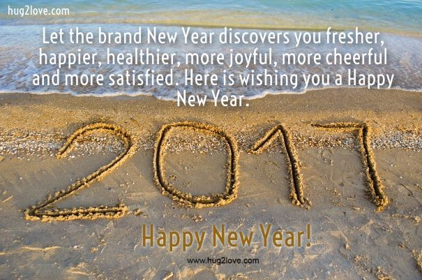 Happy New Year 2018 Quotes :    QUOTATION – Image :    Quotes Of the day  – Description  best new year wishes 2017  Sharing is Power  – Don't forget to share this quote !    https://hallofquotes.com/2018/02/09/happy-new-year-2018-quotes-best-new-year-wishes-2017-2/