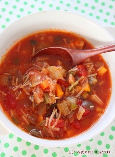 デトックススープのお弁当」忙し女子でも作れる!簡単お弁当レッスン ...
