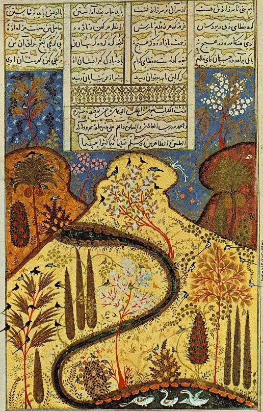 Paradise Garden with refreshing stream meandering through flowering trees and groves of cypress towards a pool with waterfowl. Persian miniature c1300  he Museum of Turkish and Islamic Art