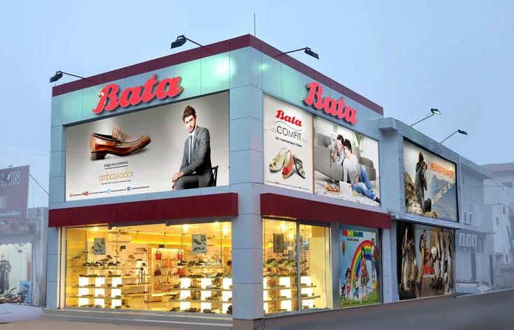 Bata Store in Lahore, Pakistan