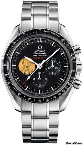 Omega Speedmaster Professional Moonwatch teklifi: 315.888 TL'ya Omega Speedmaster Professional Moonwatch 42mm 311.90.42.30.01...., Platin; Elle kurmalı; Durum 0 (kullanılmamış); Orijinal kutulu; Sertifikalı; Bulunduğu yer: ABD