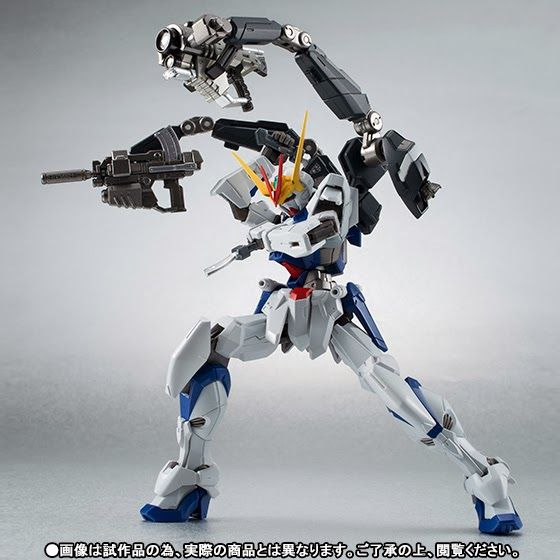 Robot Damashii (Side MS) ZGMF-X12D Gundam Astray Outframe - New Images [Updated 11/21/13]