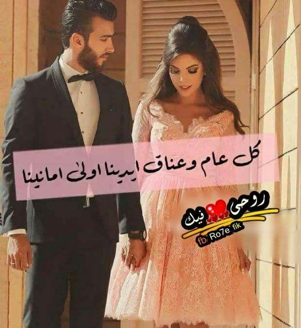 كل سنه وكل رمضان وانت معايا يا حبيبي واديما ف قلبي هيما حلال قلبي Love