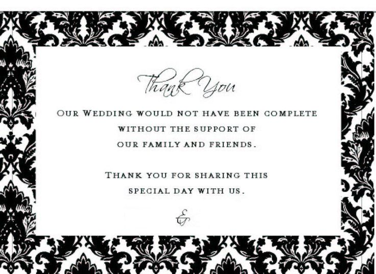 Wedding Gift Card Sayings: 25+ Best Ideas About Thank You Card Wording On Pinterest
