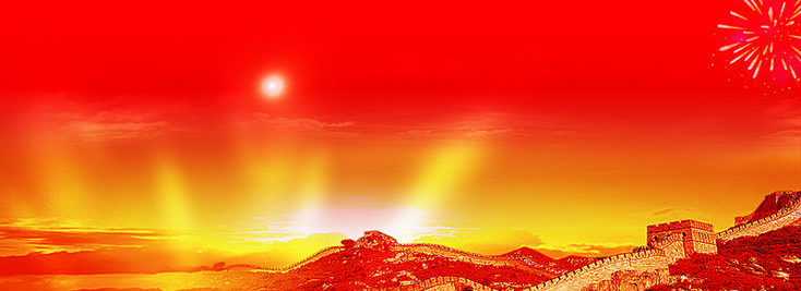 Great Wall Day festive background, Great Wall, Beautiful, Mountains, Background image