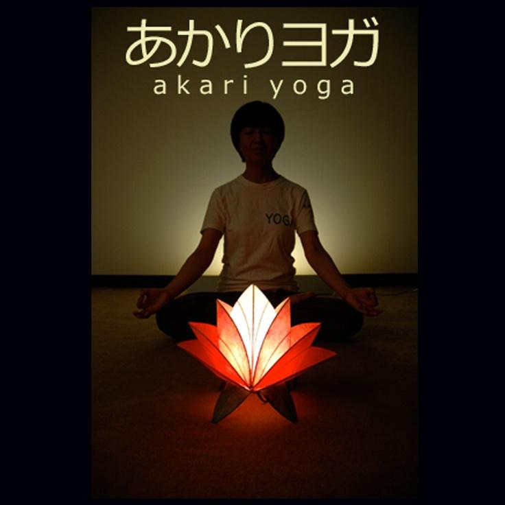 akari-yoga   light for yoga
