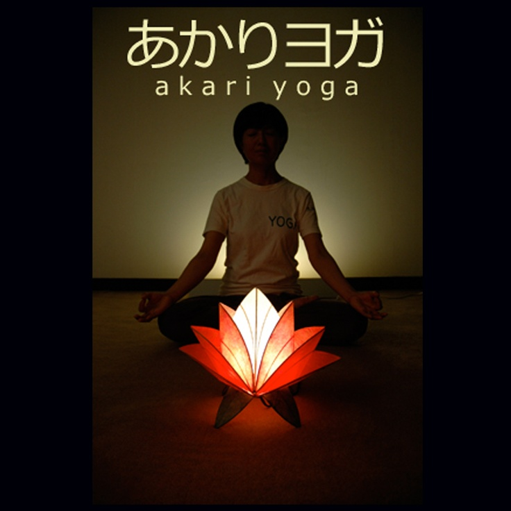 akari-yoga   light for yoga