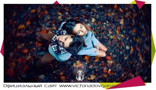 Какой он, примирительный секс? | Академия СО VictoriaDovgan.ru: красота, любовь, секс, деньги