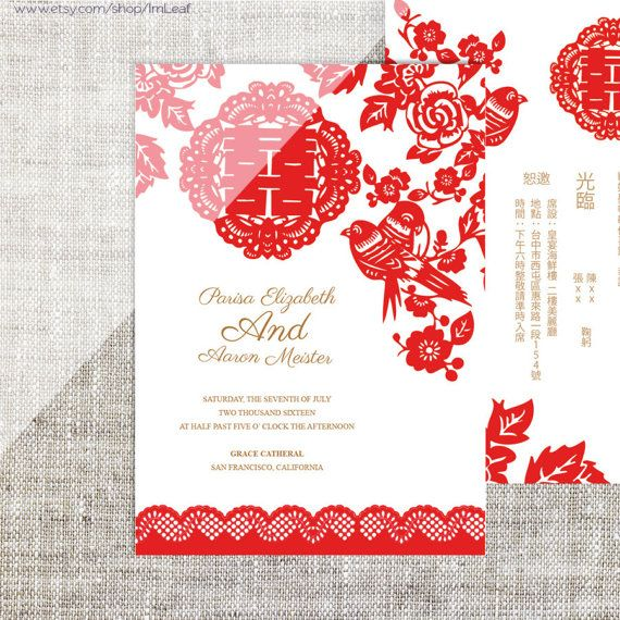 The 25 best chinese wedding invitation card ideas on pinterest diy printable chinese weddingcelebration invitation card template instant download red birds paper cut with back design thecheapjerseys Images