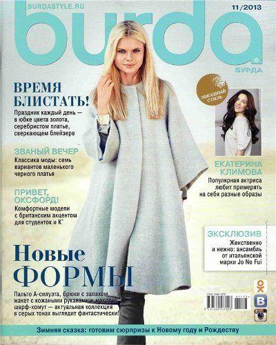 Burda November 2013 Patterns Books Magazines Sewing