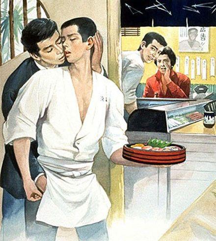 Gekko Hayashi a.k.a. Gojin Ishihara
