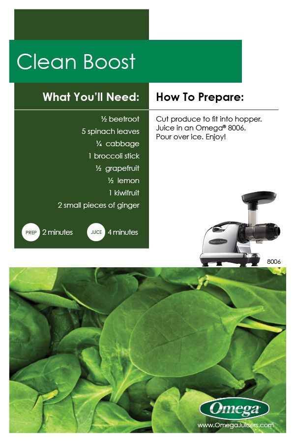 Enjoy a fresh, summer juice with your Omega 8006 or other masticating-style juicer!