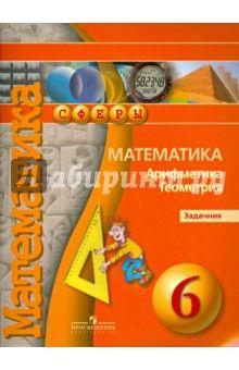 гдз по физике 9 класс генденштейн задачник онлайн на русском