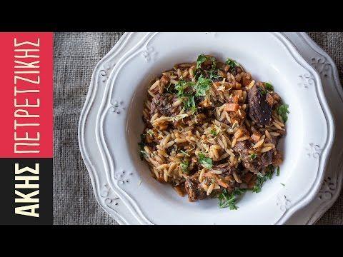 Γιουβέτσι Μοσχάρι | Kitchen Lab by Akis Petretzikis - YouTube