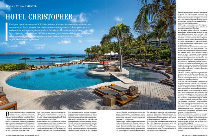 #HotelChristopher is just a splendid place for the vacation among the surrounding Caribbean tranquility. True island of millionaires. #novelvoyage #deeptravel #tgnv #saintbarth #luxurytravel #besthotels #fashionanduniqueness