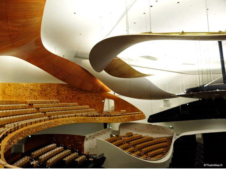 fGrande Salle Philarmonie de Paris