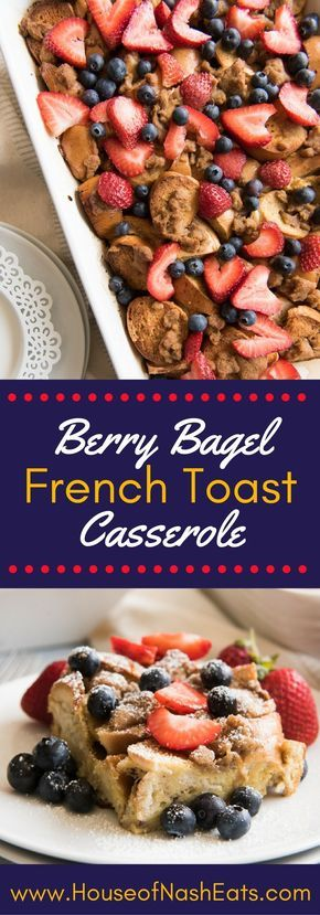 This simple, no-fuss, make-ahead Berry Breakfast Bagel French Toast Casserole is just the thing for a lazy weekend breakfast or brunch. Just prep it the night before and it's ready to go in the oven when you wake up! Perfect for patriotic holidays like the 4th of July or Memorial Day too!