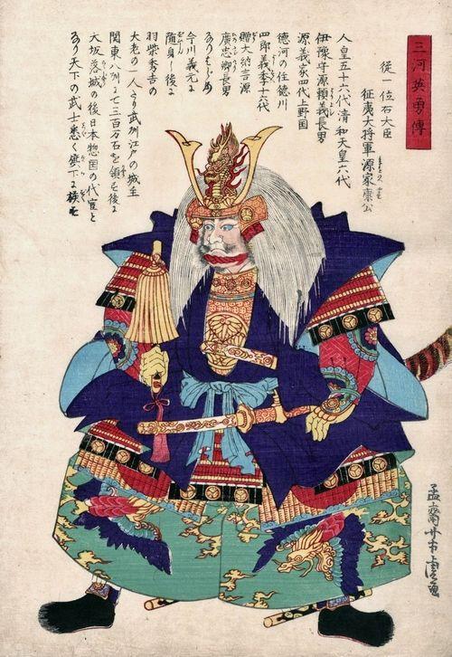 Tokugawa Ieyasu, from Ieyasu and the Four Heavenly Kings of the Tokugawa「徳川四天王」, by Utagawa Yoshitora 「歌川 芳虎」(1873).