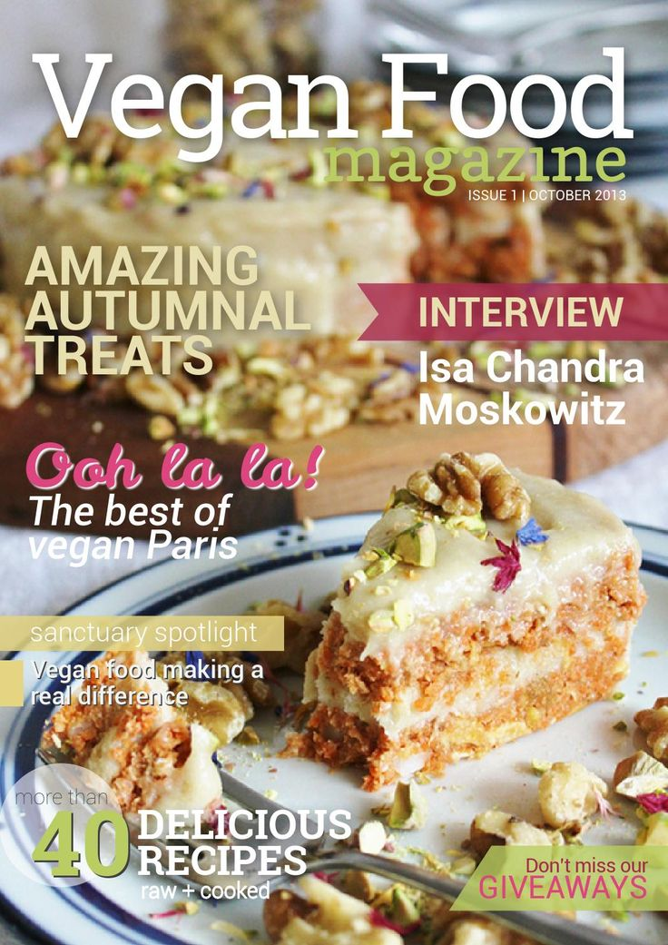 Vegan food magazine - Issue 1 October 2013  New online magazine celebrating great vegan food, giving you over 40 recipes, restaurant and product reviews and featuring the best food bloggers on the web.  Issue 1 includes an interview with prolific vegan writer Isa Chandra Moskowitz,  a city-focus feature on Paris, article on CALF animal sanctuary cafe in Scarborough and three unmissable giveaways!  Get issue 1 now, for FREE!