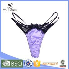 Wholesale Graceful Sexy Women Panty Thong UnderwearBest Buy follow this link http://shopingayo.space
