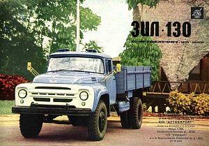 Название: ЗиЛ-130 Автоэкспорт 01.jpg  Просмотров: 0  Размер:374.2 Кб  ID:1170543