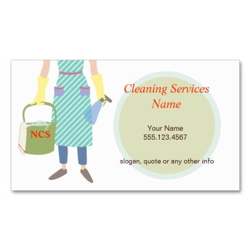 16 best pressure washing business cards images on for Cleaning service business cards