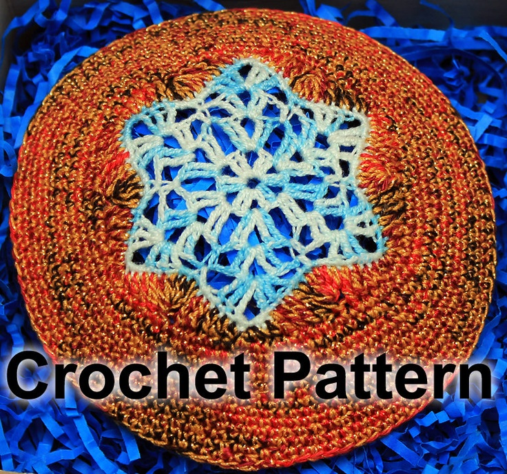 on Etsy: Crochet Kippah, Kippah Crochet, Crochet Stitches, Crochet ...