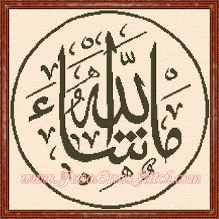 Masha Allah, design #3, free Islamic Cross Stitch Pattern