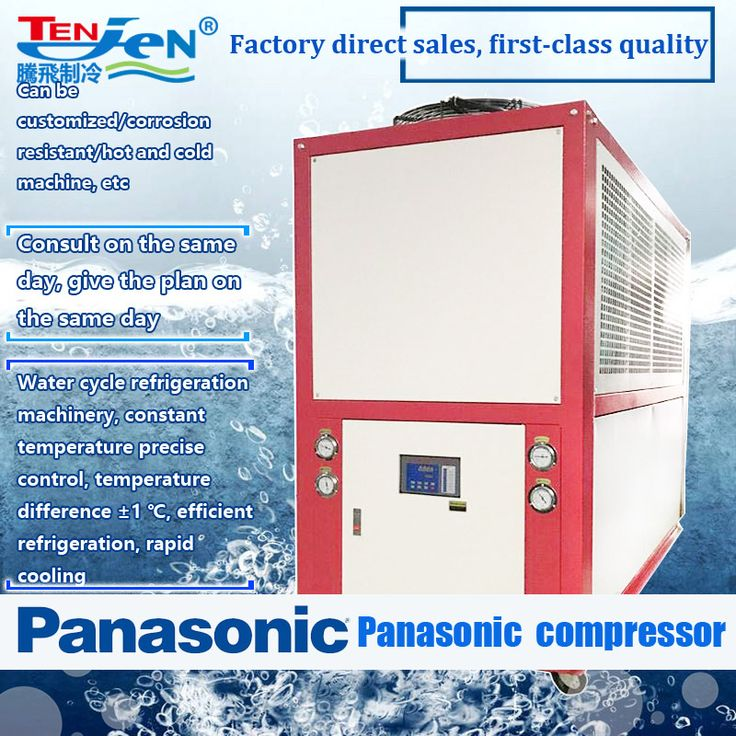 10TR water chiller air cooled in 2020 Water chillers