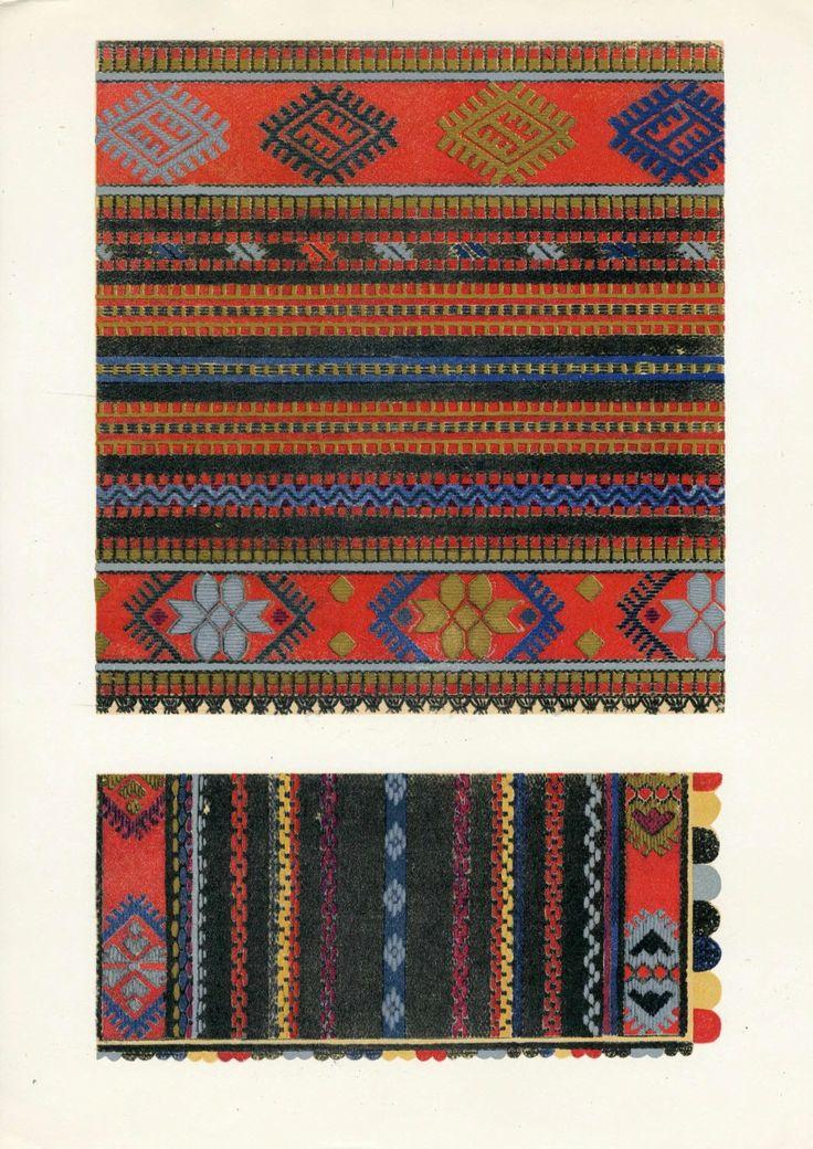 From book: Portul Popular Romanesk (Romanian Folk Embroidery)