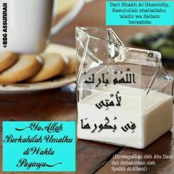BBG As-Sunnah : Berkah pagi hari