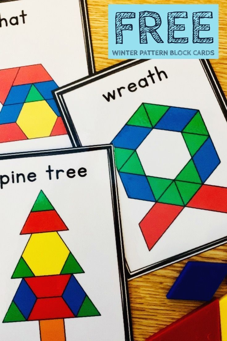 Winter Pattern Blocks Christmas Math Preschool Christmas