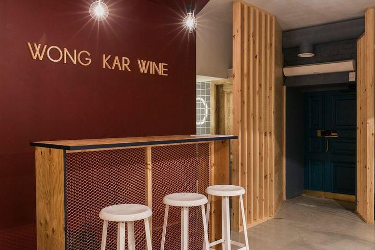 Кафе Wong Kar Wine нанабережной Фонтанки. Изображение № 5.
