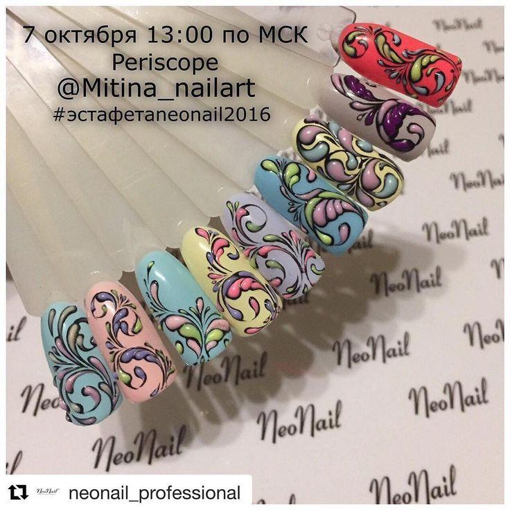 #Repost @neonail_professional with @repostapp ・・・ 7 октября в 13-00 (мск)представитель в г. Хабаровск - Анна Митина ТЕМА :Дизайны гель красками Neonail в стиле SWEEBLOOM