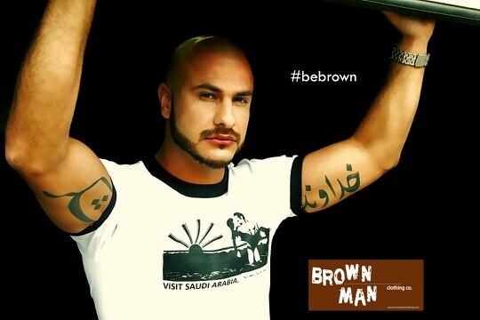 Kayan in our Visit Saudi Arabia shirt. Funky cool desi tshirts brownmanclothing.com